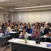 小川雅弘全国講演会&説明会 2019