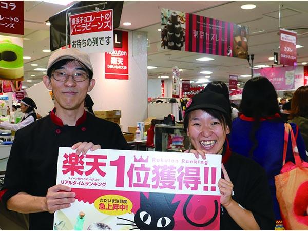 東京カヌレさん-催事のプロも感動するうまいもの大会