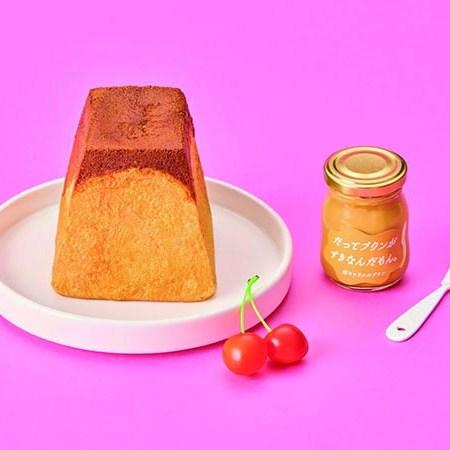 なめらかプリンをモチーフのパン
