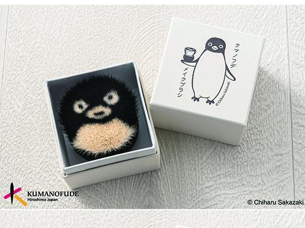 坂崎千春さんのペンギンと熊野筆のコラボ