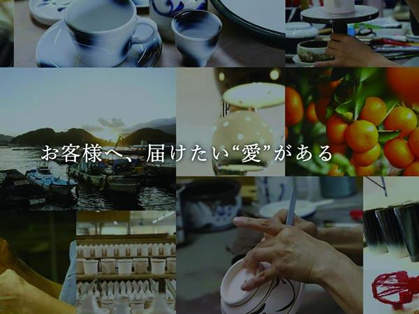 愛媛県と楽天が組んで地方創生