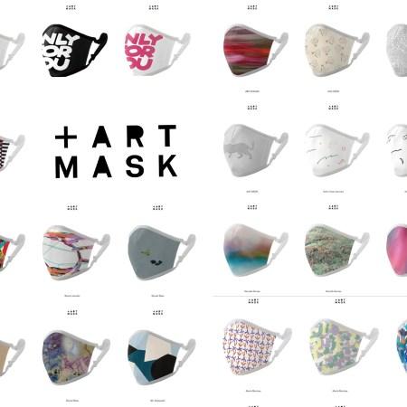 "PLUS ART MASK PROJECT マスクをアートに""シタテル"""