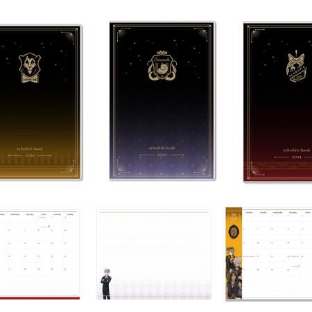 ツイステ 2021年度版 月間 手帳 発売 寮ごと 全7種 が勢揃い