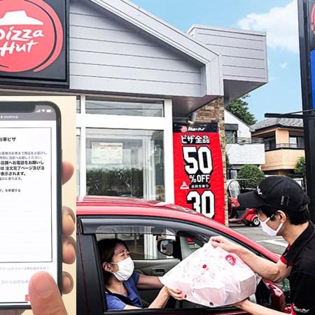 ピザハット 20万件以上 の 置きピザ に続き お車ピザ 開始