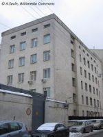 1024px-Serbskij-institute copyrights