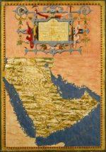 Egnazio_Danti_-_Arabian_penisula_-_Google_Art_Project