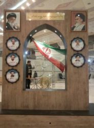 memorial_of_iranian_murdered_scientists