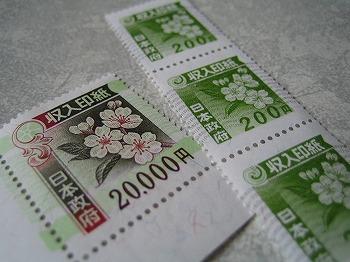 200707171