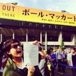 ポール・マッカートニー「OUT THERE JAPAN ツアー2014」は中止!きっと5月の日本の気候にやられたのかも。