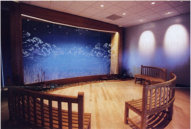 Albany International Meditation Room