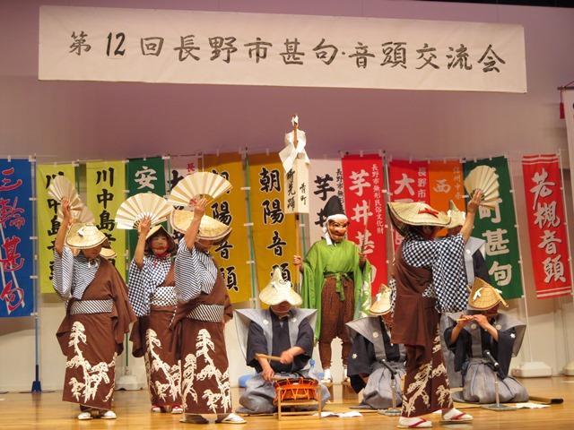 松代地区の大門踊保存会の皆さんの発表、独特な伝統芸能です。