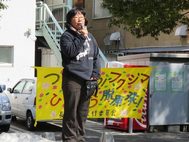 「3.11手をつなぐ信州」代表の森永敦子さん
