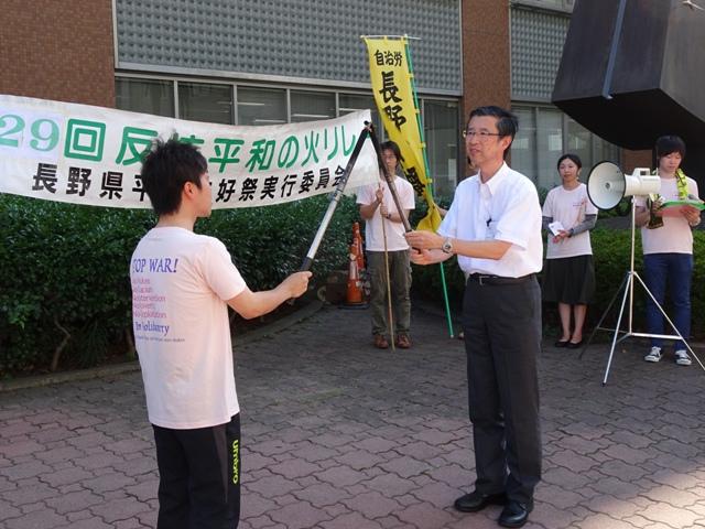 長野市総務部長にトーチの灯をつなぐ