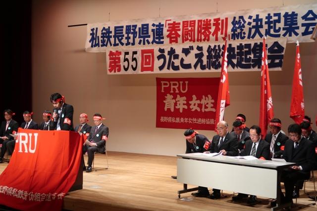 17春闘・闘争宣言案の提案