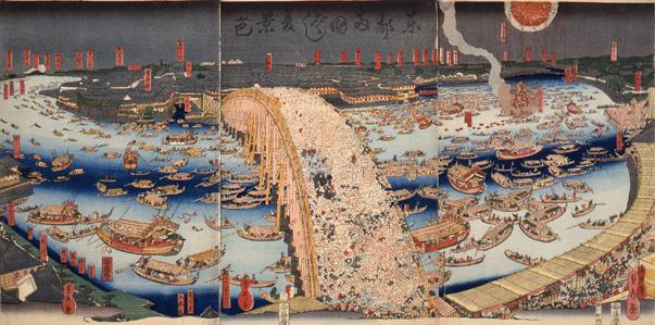 「江戸」の画像検索結果