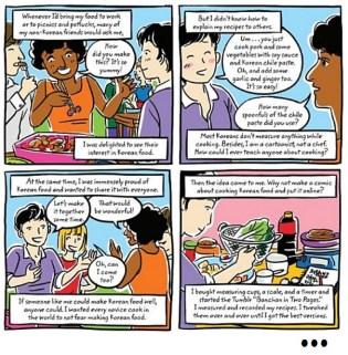 cook corean by robin ha excerpt