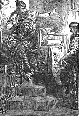 327px-Josiah_hearing_the_book_of_the_law