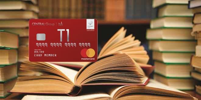 บัตรเครดิต เซ็นทรัล เดอะวัน เรดซ์ (Central The1 Redz) -เซ็นทรัล เดอะวัน (Central The 1)