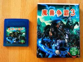Un jeu inconnu déguisé en version Gameboy de Warcraft 3 (!)
