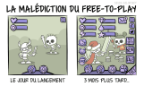 La malédiction du F2P