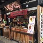 [伊豆]炭火を使った大ぶりな手焼きせんべいが食べられる「手焼き堂」