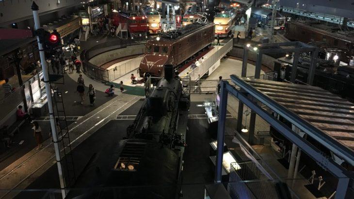 大宮「鉄道博物館」を1日で満喫したい人必見!オススメコースの紹介