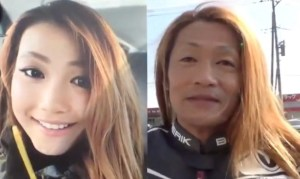 Deepfake: Fifty-year-olds who follow tricks in thinking He is a young Japanese biker