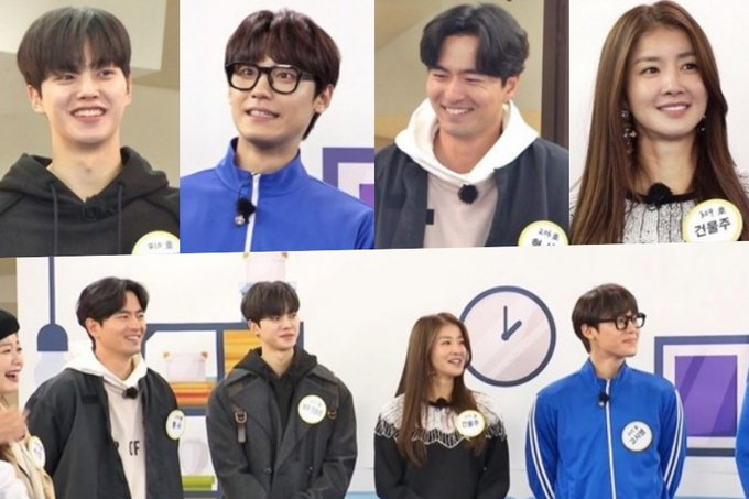 South korea plot synopsis by asianwiki … Cast Of Sweet Home Song Kang Lee Do Hyun And More Play A Challenging Game In Running Man Kdramastars