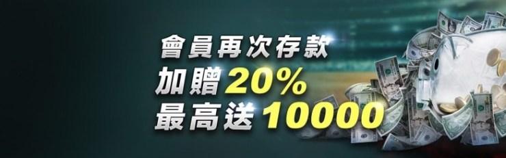 HOYA_在存20%-2