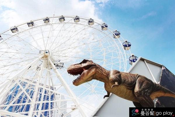【曼谷】Dinosaur Planet恐龍星球樂園