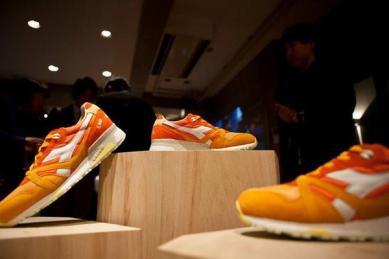 Diadora N9000 Aperitivo x Mita Sneakers_32