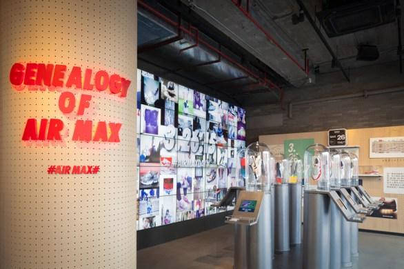 Nike Air Max Zero_81