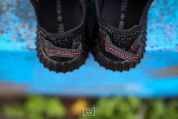 Adidas Yeezy Bost 350 Pirate Black _03