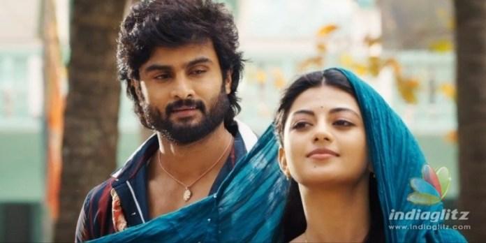 Sridevi Soda Center Trailer: Intense romantic-action drama