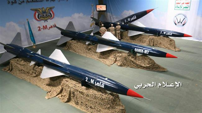 This file photo shows three domestically designed and manufactured Qaher 2-M (Subduer 2-M) missiles in the Yemeni capital city of Sana'a. (Photo by the media bureau of Yemen's Joint Operations Command)
