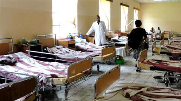 A file photo of patients of Panzi hospital in Lemera, in DR Congo