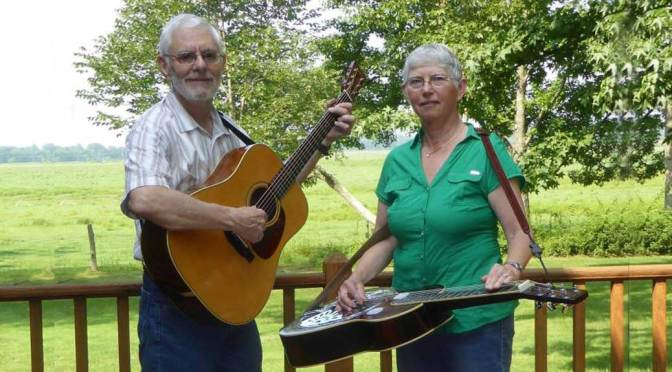 "<b>Rich and Peggy Linke, ""So Inclined""</b><br>Saturday, July 27 — 8:00 PM"