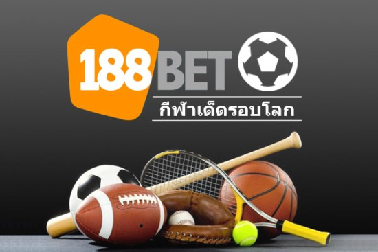 188BET-SPORTDAILY-HEADER