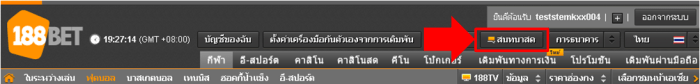 livechat_bar