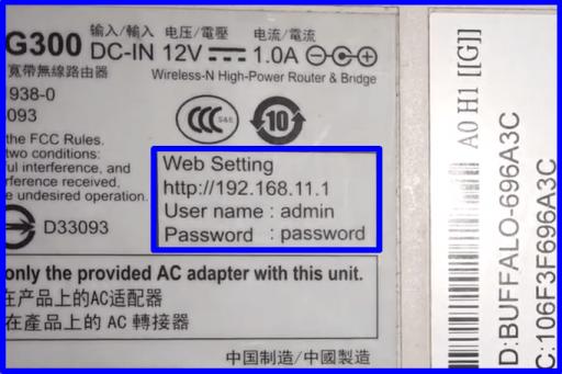 Imagem mostra os dados de login padrão, user name e Password.
