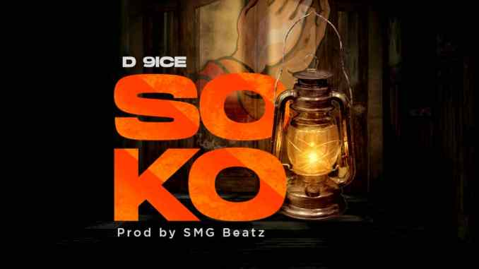 D 9ice - Soko