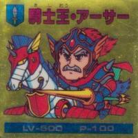 1987年(昭和62年)~「バトル騎士(ナイト)」マーメイド(豊橋)