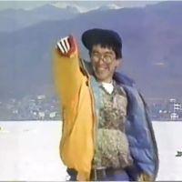 1984年(昭和59年)~1992年(平成4年)「たんけんぼくのまち」オープニング