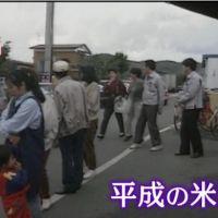 【平成の米騒動】1993年(平成5年)記録的な冷夏で「タイ米」が急激に注目を集めた
