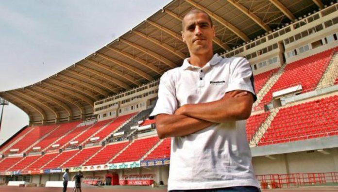 Sevilla FC Marcos