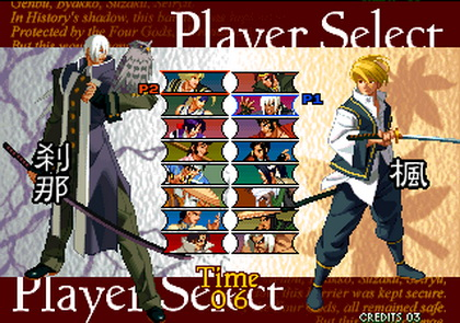 Image result for snk Last Blade characters appearances