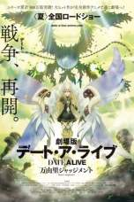 Nonton Date A Live Movie: Mayuri Judgment Subtitle Indonesia Lk21 Ganool Layarkaca21 Indoxxi