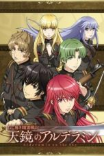 Nonton Alderamin on the Sky Subtitle Indonesia Lk21 Ganool Layarkaca21 Indoxxi