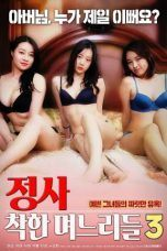 Nonton An Affair Kind Daughters in law 3 Subtitle Indonesia Lk21 Ganool Layarkaca21 Indoxxi