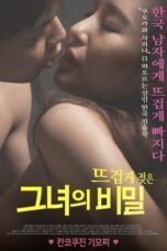 Nonton Her Hot Wet Secret Subtitle Indonesia Lk21 Ganool Layarkaca21 Indoxxi
